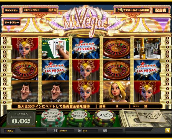 ビデオスロット(Mr.Vegas)の画像