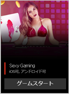 sexy_gaming