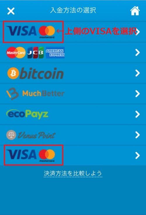 verajohn deposit visa