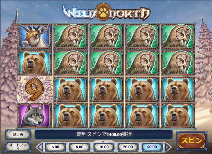 wildnorth