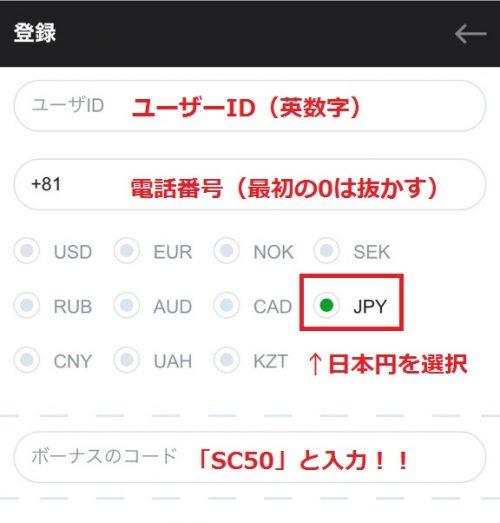 カジノX 登録4