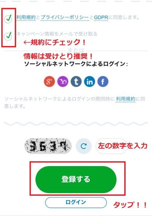 カジノX 登録5