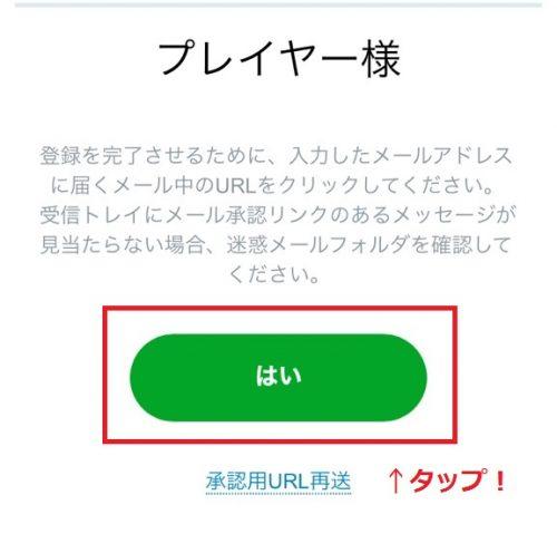 カジノX 登録6