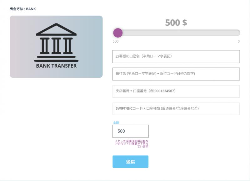 カジノシークレット ゆうちょ銀行1