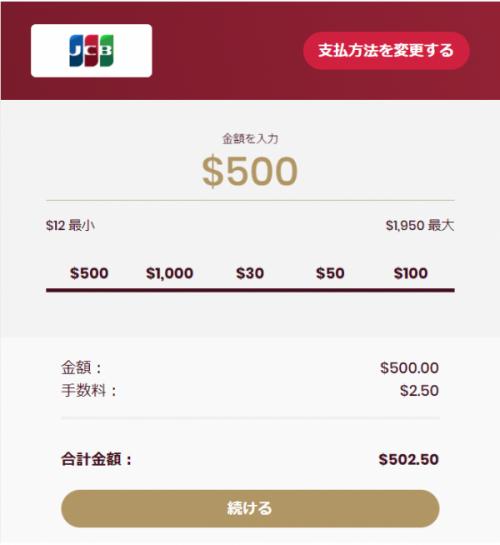 チェリーカジノ 入金 クレジットカード1